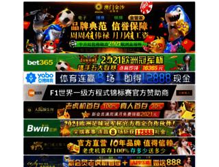 emploiingenieurmecanique.com screenshot