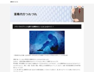 empreinte-animale.com screenshot