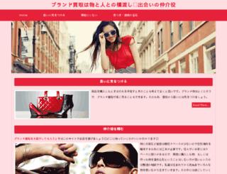 empresent.com screenshot