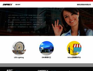 emprex.com screenshot