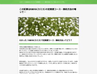 emremineoglu.com screenshot