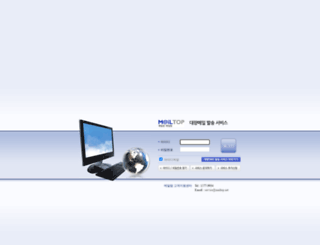 ems.mailtop.net screenshot