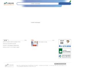 ems.sbp.com screenshot