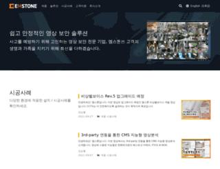 emstone.com screenshot