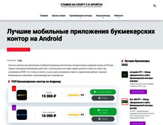 emu-mobi.com screenshot