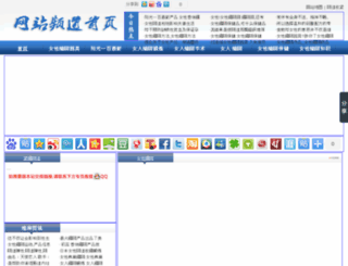 emu7.com screenshot