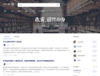 emuch.net screenshot