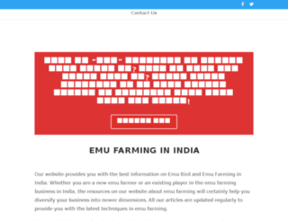 emufarmingindia.com screenshot