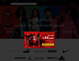 en-qa.namshi.com screenshot
