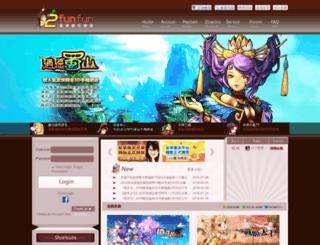 en.2funfun.com screenshot