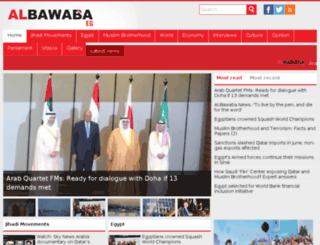 en.albawabhnews.com screenshot