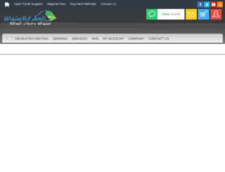 en.alsatary.net screenshot