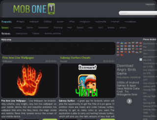 en.android-one.com screenshot