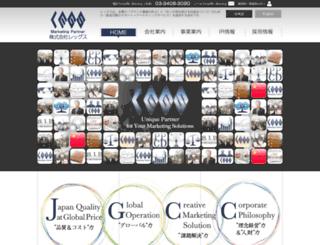 en.anifone.com screenshot