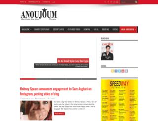 en.anoujoum.com.au screenshot