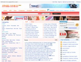 en.apparelsos.com screenshot
