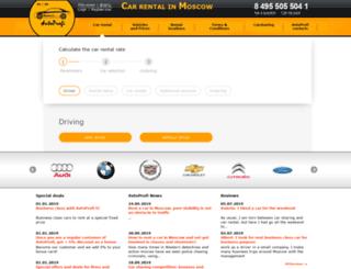 en.arenda-car.ru screenshot