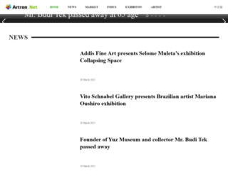 en.artron.net screenshot