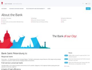 en.bspb.ru screenshot