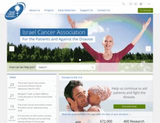 en.cancer.org.il screenshot