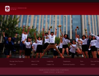 en.ccom.edu.cn screenshot