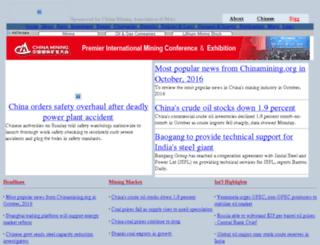 en.chinamining.com.cn screenshot