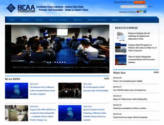 en.cleanairchina.org screenshot