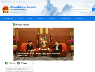 en.cnta.gov.cn screenshot