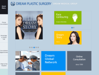 en.e-dream.co.kr screenshot