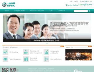 en.efesco.com screenshot