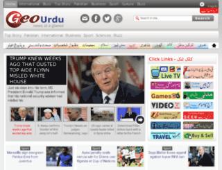en.geourdu.com screenshot