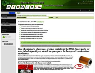 en.gforceparts.com screenshot