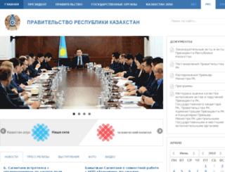 en.government.kz screenshot