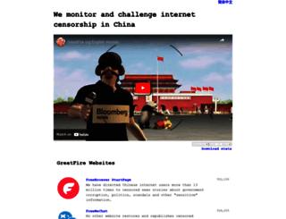 en.greatfire.org screenshot