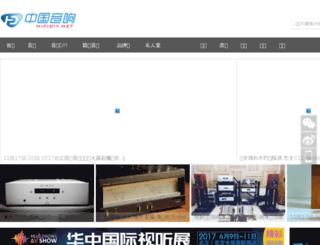 en.hifidiy.net screenshot