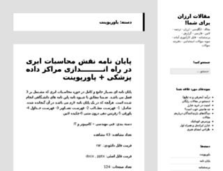 en.isifile.com screenshot