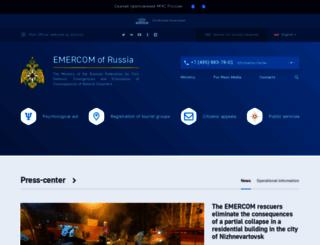 en.mchs.ru screenshot