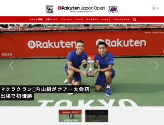 en.rakutenopen.com screenshot