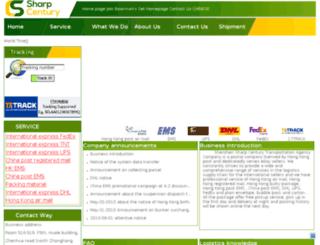 en.sc-hpl.com screenshot