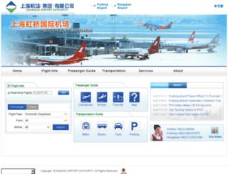 en.shairport.com screenshot