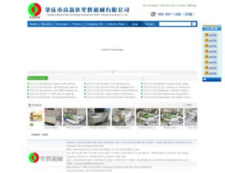 en.shh28.com screenshot