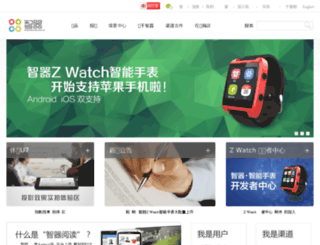 en.smartdevice.com.cn screenshot