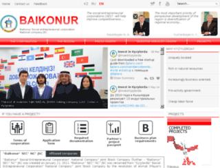 en.spk-baikonur.kz screenshot
