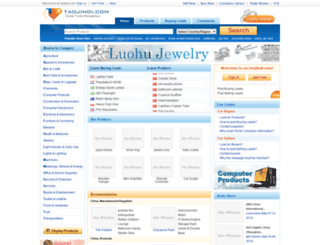 en.taojindi.com screenshot