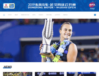 en.wuhanopen.org screenshot