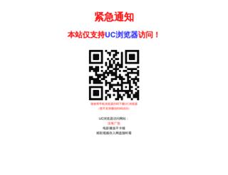 en.xingyaohua.com screenshot