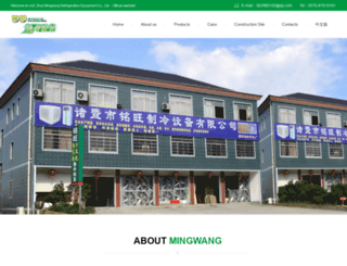 en.zjmingwang.com screenshot
