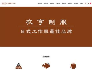 en168.com.tw screenshot