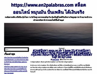 en2palabras.com screenshot