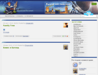 en4.me screenshot
